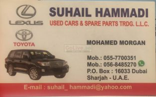 SUHAIL HAMMADI USED CARS & SPARE PARTS TRADING LLC (Sharjah Used Parts Market)