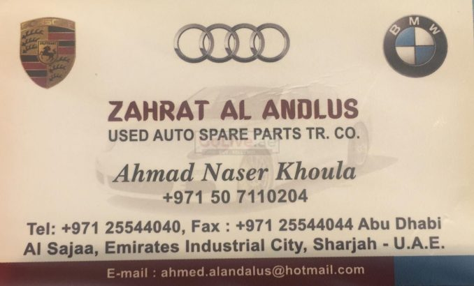 ZAHRAT ANDLUS Used Auto Spare Parts TR. CO. (Sharjah Used Parts Market)
