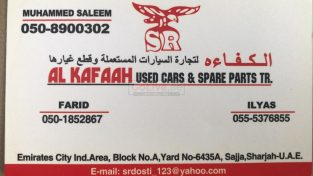 AL KAFAAH USED CARS AND SPARE PARTS TR (Sharjah Used Parts Market)