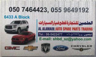 AL ALAMAIN AUTO SPARE PARTS TR (Sharjah Used Parts Market)
