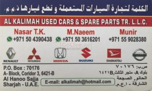 Al Kalimah Used Cars and Spare Parts TR LLC (Sharjah Used Parts Market)