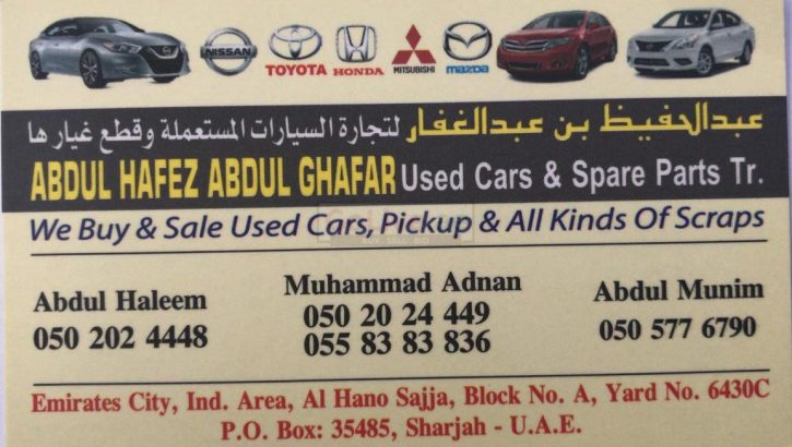 ABDUL HAFEZ ABDUL GHAFAR USED CARS AND SPARE PARTS TR. (Sharjah Used Parts Market)