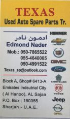 TEXAS USED AUTO SPARE PARTS TR (Sharjah Used Parts Market)