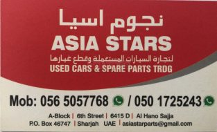 ASIA STARS USED CARS AND SPARE PARTS TR (Sharjah Used Parts Market)