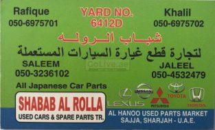 SHABAB AL ROLLA USED CAR SPARE PARTS TR (Sharjah Used Parts Market)
