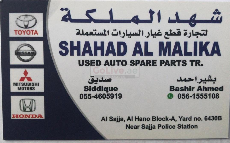 SHAHAD AL MALIKA USED SPARE PARTS TR (Sharjah Used Parts