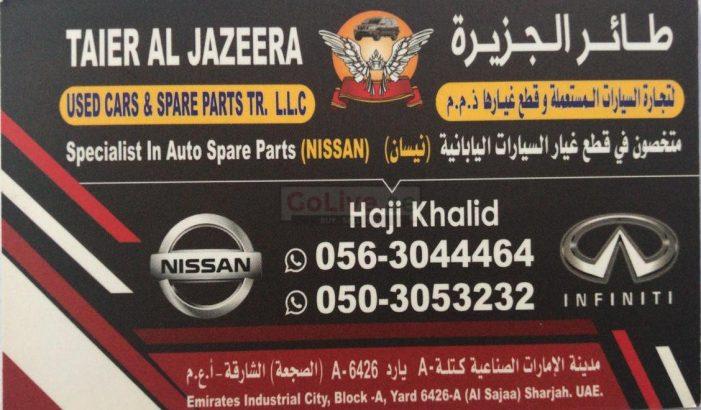 TAIER AL JAZEERA USED CARS SPARE PARTS TR LLC (Sharjah Used Parts Market)