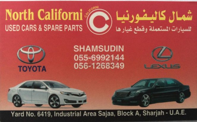 NORTH CALIFORNIA USED CARS AND SPARE PARTS TR (Sharjah Used Parts Market)