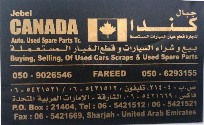 JABEL CANADA USED CARS SPARE PARTS TR (Sharjah Used Parts Market)