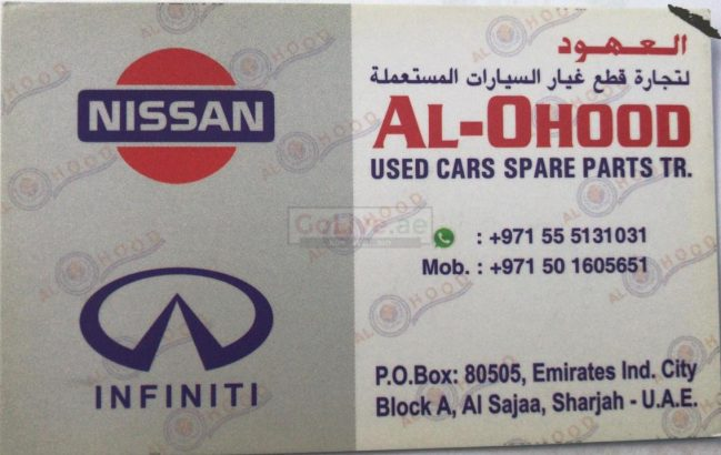 AL OHOOD USED CARS AND SPARE PARTS TR (Sharjah Used Parts Market)