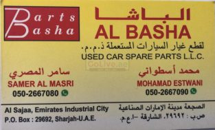AL BASHA USED CAR SPARE PARTS LLC (Sharjah Used Parts Market)