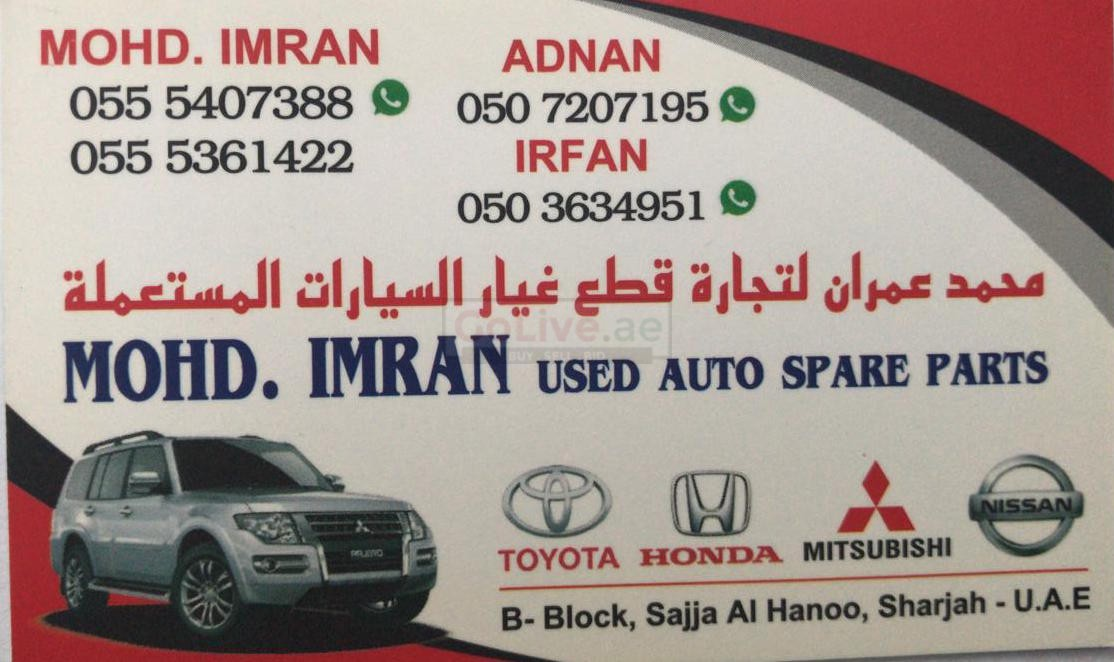 Toyota Used Parts >> Mohd Imran Used Auto Spare Parts Tr Sharjah Used Parts