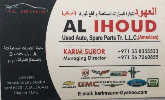 Al Ihoud Used Auto Spare Parts TR LLC (Sharjah Used Parts Market)