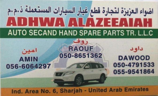 ADHWA ALAZEEAIAH AUTO SPARE PARTS TR LLC (Sharjah Used Parts Market)
