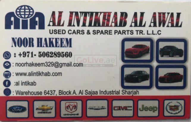 AL INTIKHAB AL AWAL USED CARS AND SPARE PARTS TR. LLC (Sharjah Used Parts Market)