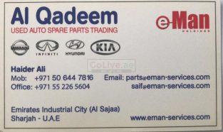 AL QADEEM USED AUTO PARTS TR (Sharjah Used Parts Market)