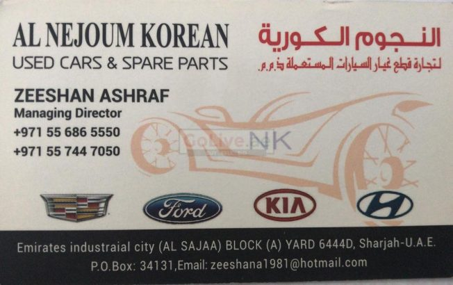 Al Nejoum Used Parts and Spare Parts TR (Sharjah Used Parts Market)