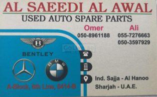 AL SAEEDI AL AWAL USED SPARE PARTS TR (Sharjah Used Parts Market)