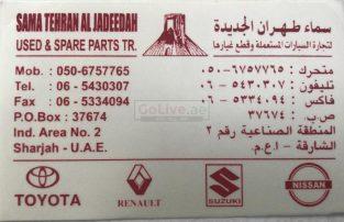SAMA TEHRAN AL JADEEDAH USED SPARE PARTS TR (Sharjah Used Parts Market)
