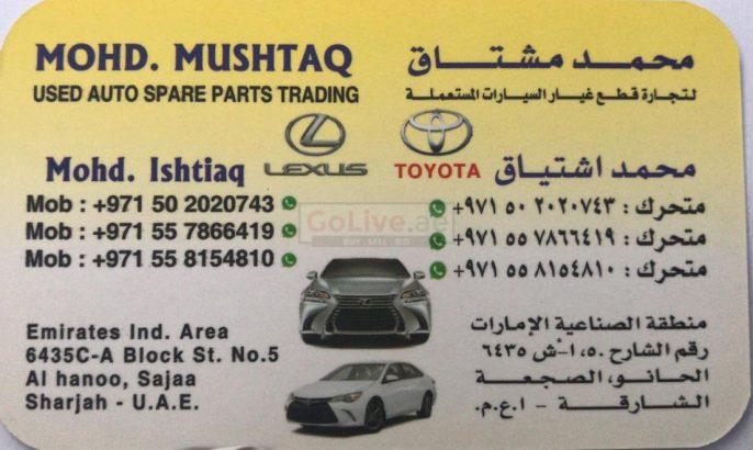 MOHD. MUSHTAQ USED AUTO SPARE PARTS TR. (Sharjah Used Parts Market)