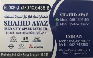 SHAHID AYAZ USED SPARE PARTS TR. (Sharjah Used Parts Market)