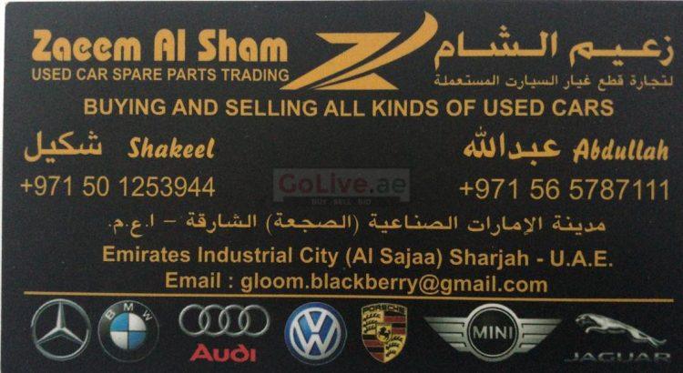 Zaeem Al Sham Used Spare Parts TR LLC (Sharjah Used Parts Market)