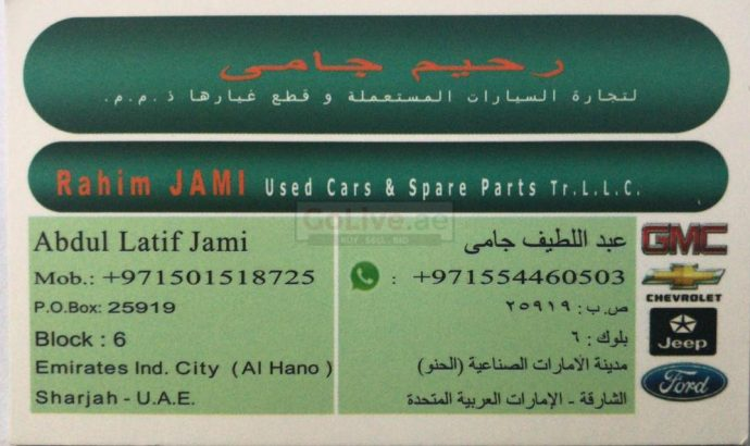 Rahim Jami Used cars and Spare Parts TR (Sharjah Used Parts Market)