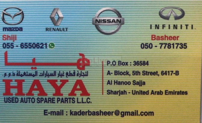 HAYA USED AUTO SPARE PARTS TR LLC (Sharjah Used Parts Market)