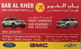 BAB AL KHER USED CAR SPARE PARTS TR (Sharjah Used Parts Market)