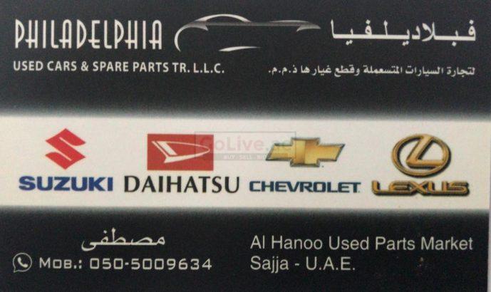 PHILADELPHIA USED CARS AND SPARE PARTS TR LLC. (Sharjah Used Parts Market)