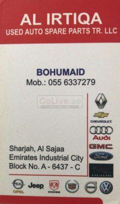 AL IRTIQA USED AUTO SPARE PARTS TR LLC (Sharjah Used Parts Market)