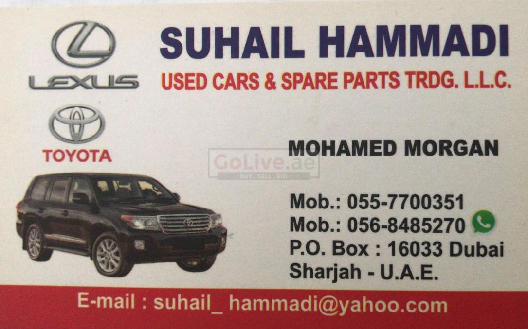 Toyota Used Parts >> Suhail Hammadi Used Car Spare Parts Tr Llc Sharjah Used Parts