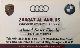 ZAHRAT ANDLUS (Sharjah Used Parts Market)
