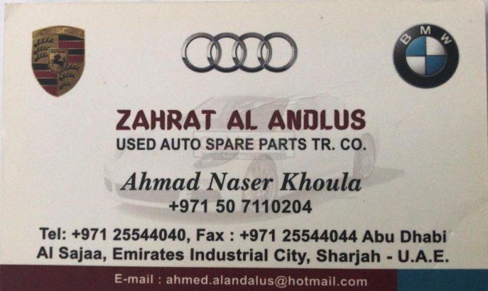 ZAHRAT ANDLUS (Sharjah Used Parts Market)