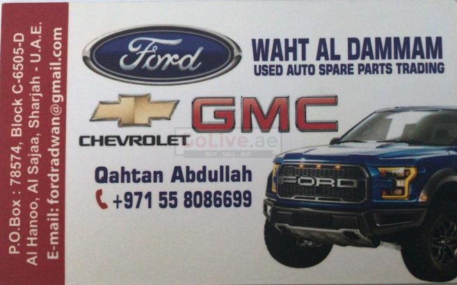 Wahat Al Dammam Used Auto Parts Tr LLC (Sharjah USed Parts Market)