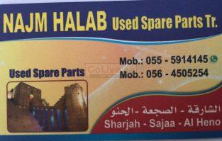 Najm Halab Used Spare Parts TR LLC ( Sharjah Used Parts Market )