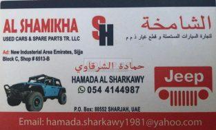 Al Shamikha Used Auto Parts TR LLC (Sharjah Used Parts Market)