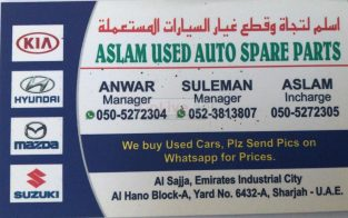 ASLAM USED AUTO SPARE PARTS (Sharjah Used Parts Market)