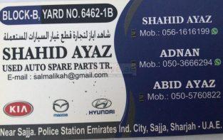 SHAHID AYAZ USED AUTO SPARE PARTS TR (Sharjah Used Parts Market)
