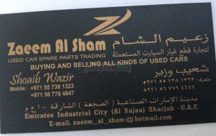 ZAEEM AL SHAM USED CARS SPARE PARTS TR (Sharjah Used Parts Market)