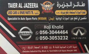 Taier Al Jazeera Used Auto Parts TR LLC ( Sharjah Used Auto Parts MArket )