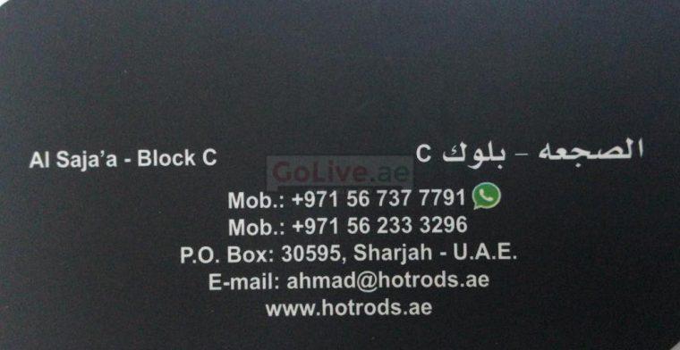 Reem Al Bawadi Used Auto Parts TR LLC (Sharjah Used Parts Market)