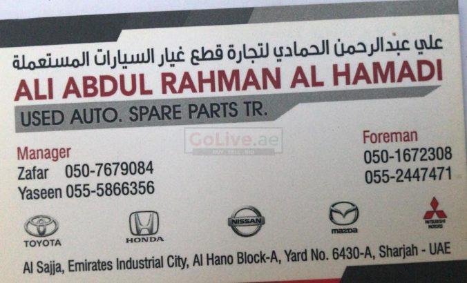 ALI ABDUL RAHMAN AL HAMADI USED CAR SPARE PARTS TR (Sharjah Used Parts Market)