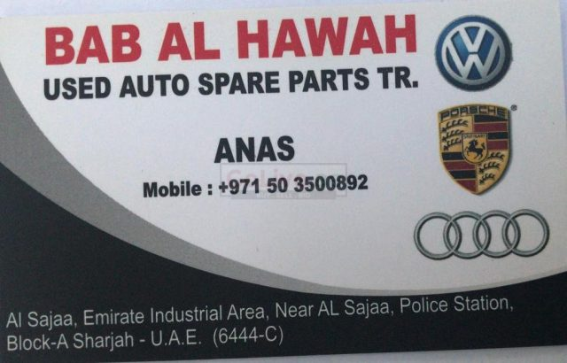 Bab Al Hawah Used Auto Parts TR. (Sharjah Used Parts Market)