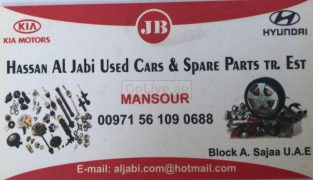 HASSAN AL JABI USED CARS AND SPARE PARTS TR (Sharjah Used Parts Market)