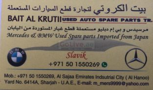 AL MUALIM USED CARS AND SPARE PARTS TR (Sharjah Used Parts Market)