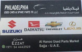 PHILADELPHIA USED CARS AND SPARE PARTS TR LLC (Sharjah Used Parts Market)