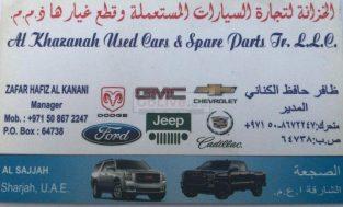 AL KHAZANAH USED CAR AND SPARE PARTS TR LLC (Sharjah Used Parts Market)
