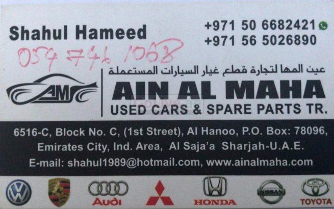 Ain AL Maha Used Parts TR LLC (Sharjah Used Parts Market)