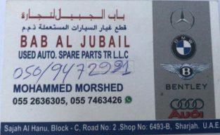 Bab Al Jubail Used Parts TR LLC (Sharjah Used Parts Market)